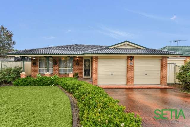 14 Kingfisher Place, Glendenning NSW 2761