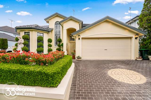 19 Mailey Circuit, Rouse Hill NSW 2155