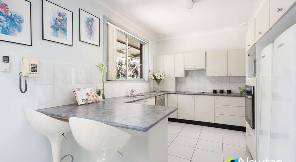 1 Gore Avenue, Kirrawee NSW 2232