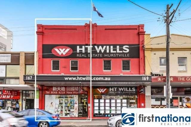 167 Forest Road, Hurstville NSW 2220