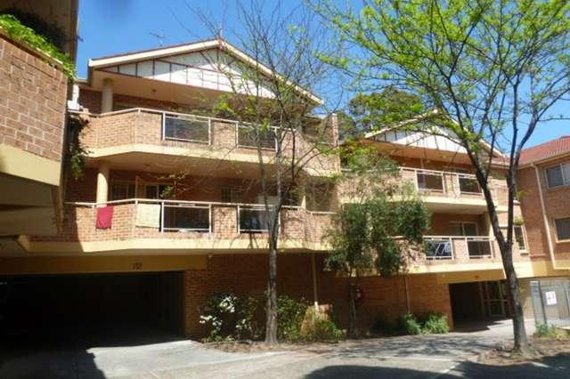 5/77 Croydon Street, Lakemba NSW 2195
