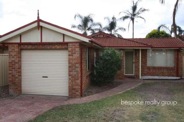 64 Aldebaran Street, Cranebrook NSW 2749