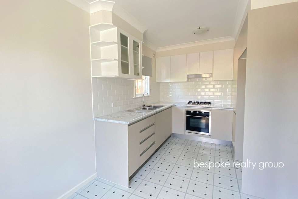 Second view of Homely house listing, 18 Cypress Road, North St Marys NSW 2760